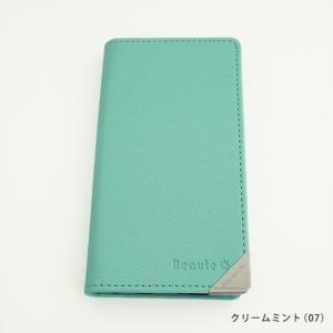 【DM便送料無料】 ギャラクシー Note9 Note8 S9 S8 スマホケース GALAXY 手帳型 ケース エッジ ギャラクシーS7 SC-03L SC-04L SCV41 SCV42 サフィアーノ beaute-shop 14