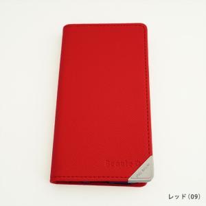 【DM便送料無料】 ギャラクシー Note9 Note8 S9 S8 スマホケース GALAXY 手帳型 ケース エッジ ギャラクシーS7 SC-03L SC-04L SCV41 SCV42 サフィアーノ beaute-shop 16