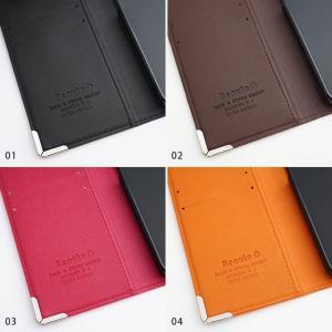 【DM便送料無料】 ギャラクシー Note9 Note8 S9 S8 スマホケース GALAXY 手帳型 ケース エッジ ギャラクシーS7 SC-03L SC-04L SCV41 SCV42 サフィアーノ beaute-shop 17