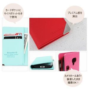 【DM便送料無料】 ギャラクシー Note9 Note8 S9 S8 スマホケース GALAXY 手帳型 ケース エッジ ギャラクシーS7 SC-03L SC-04L SCV41 SCV42 サフィアーノ beaute-shop 04