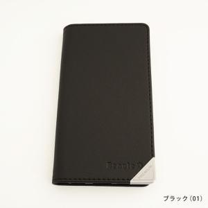 【DM便送料無料】 ギャラクシー Note9 Note8 S9 S8 スマホケース GALAXY 手帳型 ケース エッジ ギャラクシーS7 SC-03L SC-04L SCV41 SCV42 サフィアーノ beaute-shop 08