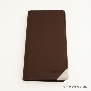 【DM便送料無料】 ギャラクシー Note9 Note8 S9 S8 スマホケース GALAXY 手帳型 ケース エッジ ギャラクシーS7 SC-03L SC-04L SCV41 SCV42 サフィアーノ beaute-shop 09