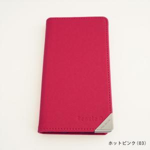 【DM便送料無料】 ギャラクシー Note9 Note8 S9 S8 スマホケース GALAXY 手帳型 ケース エッジ ギャラクシーS7 SC-03L SC-04L SCV41 SCV42 サフィアーノ beaute-shop 10