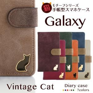 ギャラクシー Note9 Note8 S9 S8 スマホケース GALAXY 手帳型 ケース エッジ ギャラクシーS7 SC-02L SC-04J SC-03K SCV40 SCV39 ヴィンテージ 白猫 黒猫 デコ|beaute-shop