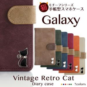 GALAXY S10 ギャラクシー SC-03L SC-04L SCV41 SCV42 スマホケース 手帳型 ケース ギャラクシーS7 エッジ ヴィンテージ レトロ 猫 ネコ ベルト付き|beaute-shop