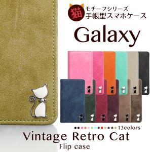 ギャラクシー Note9 Note8 S9 S8 スマホケース GALAXY 手帳型 ケース エッジ ギャラクシー S7 SC-03L SC-04L SCV41 SCV42 ヴィンテージ レトロ 猫 ネコ|beaute-shop