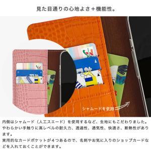 スマホケース ELUGA スマホカバー MEDIAS 手帳型 レザー 本革 クロコダイル OPTIMUS REGZA HTC エルーガ ディズニーモバイル シンプルスマホ ベルトなし beaute-shop 08