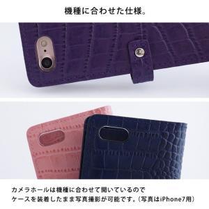 手帳型 ケース インナーカードケース DM-01K らくらくスマホ 本革 クロコダイル OPTIMUS REGZA HTC エルーガ ファーウェイ シンプルスマホ ベルト付き|beaute-shop|12