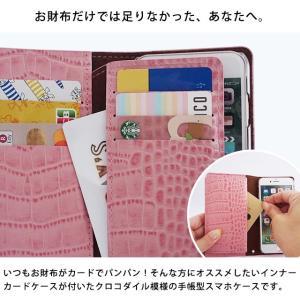 手帳型 ケース インナーカードケース DM-01K らくらくスマホ 本革 クロコダイル OPTIMUS REGZA HTC エルーガ ファーウェイ シンプルスマホ ベルト付き|beaute-shop|07