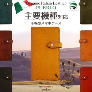 DM-01K スマホケース らくらくスマホ スマホカバー 手帳型 レザー 本革 イタリアンレザー OPTIMUS REGZA HTC シンプルスマホ プエブロ ベルト付き|beaute-shop