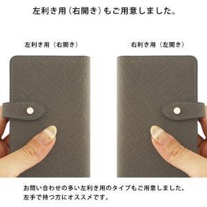 らくらくスマホ らくらくホン ディズニーモバイル DM01K ケース スマホケース 本革 手帳型ケース レザー サフィアーノ サフィアーノレザー 手帳型 ベルト付き|beaute-shop|12