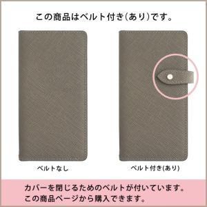 らくらくスマホ らくらくホン ディズニーモバイル DM01K ケース スマホケース 本革 手帳型ケース レザー サフィアーノ サフィアーノレザー 手帳型 ベルト付き|beaute-shop|13