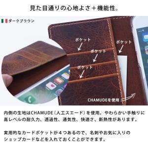 DM-01K スマホケース らくらくスマホ スマホカバー 手帳型 本革 OPTIMUS REGZA HTC INFOBAR シンプルスマホ イタリアンワックスレザー ベルト付き|beaute-shop|10