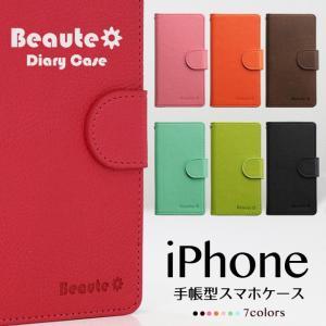 【DM便送料無料】 iPhoneXR iPhoneXS XSMax X iPhone8 8Plus iPhone7 iPhone6s iPhone5 アイフォンケース 手帳型 スマホケース ケース ベルト付き|beaute-shop