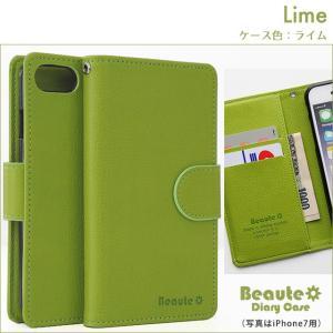 【ネコポス送料無料】 iPhone11 Pro iPhoneXR iPhoneXS XSMax X iPhone8 8Plus iPhone7 アイフォンケース 手帳型 スマホケース ケース ベルト付き beaute-shop 07
