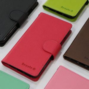 【ネコポス送料無料】 iPhone11 Pro iPhoneXR iPhoneXS XSMax X iPhone8 8Plus iPhone7 アイフォンケース 手帳型 スマホケース ケース ベルト付き beaute-shop 09