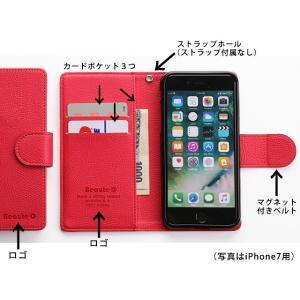 【ネコポス送料無料】 iPhone11 Pro iPhoneXR iPhoneXS XSMax X iPhone8 8Plus iPhone7 アイフォンケース 手帳型 スマホケース ケース ベルト付き beaute-shop 10