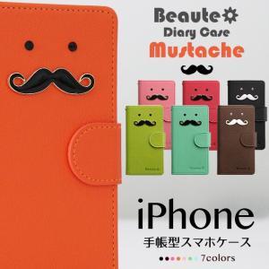 iPhoneXR iPhoneXS XSMax X iPhone8 8Plus iPhone7 iPhone6s iPhone5 アイフォンケース 手帳型 スマホケース ケース ヒゲ 口ひげ ボーテ ベルト付き|beaute-shop