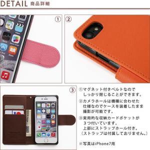 iPhone11 Pro iPhoneXR iPhoneXS XSMax X iPhone8 8Plus iPhone7 アイフォンケース 手帳型 スマホケース スマイリーフェイス スマイリー ベルト付き|beaute-shop|11