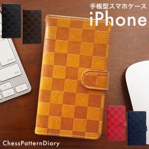 iPhone11 Pro iPhoneXR iPhoneXS XSMax X iPhone8 8Plus iPhone7 iPhoneケース アイフォンケース 手帳型 スマホケース チェスパターン 市松模様 ベルト付き|beaute-shop