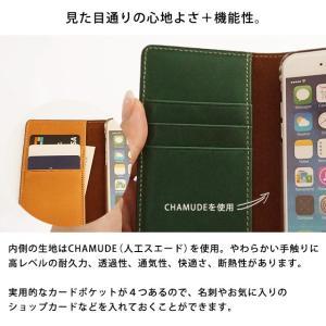 iPhoneXR iPhoneXS XSMax X iPhone8 8Plus iPhone7 iPhone6s iPhone5 アイフォンケース 手帳型 スマホケース レザー 本革 イタリアンレザー ブッテロ ベルトなし beaute-shop 10