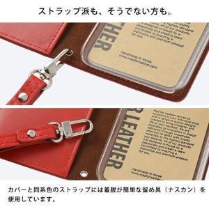 iPhone11 Pro iPhoneXR iPhoneXS XSMax X iPhone8 8Plus iPhone7 iPhoneケース 手帳型 スマホケース イタリアンレザー 本革 カーボンレザー ベルト付き|beaute-shop|05