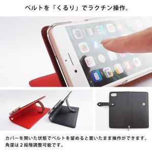 iPhone11 Pro iPhoneXR iPhoneXS XSMax X iPhone8 8Plus iPhone7 iPhoneケース 手帳型 スマホケース イタリアンレザー 本革 カーボンレザー ベルト付き|beaute-shop|08