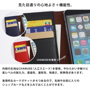iPhone11 Pro iPhoneXR iPhoneXS XSMax X iPhone8 8Plus iPhone7 iPhoneケース 手帳型 スマホケース イタリアンレザー 本革 カーボンレザー ベルト付き|beaute-shop|09