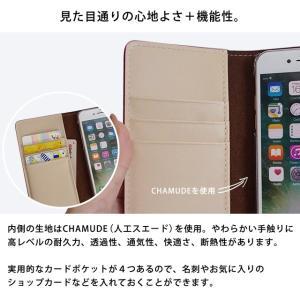 iPhone11 Pro iPhoneXR iPhoneXS XSMax X iPhone8 8Plus iPhone7 iPhoneケース 手帳型 スマホケース クロコダイル ラメ フラワー エナメルレザー ベルトなし|beaute-shop|12