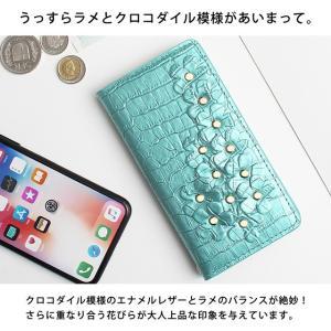 iPhone11 Pro iPhoneXR iPhoneXS XSMax X iPhone8 8Plus iPhone7 iPhoneケース 手帳型 スマホケース クロコダイル ラメ フラワー エナメルレザー ベルトなし|beaute-shop|04