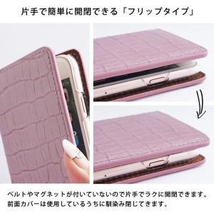 iPhone11 Pro iPhoneXR iPhoneXS XSMax X iPhone8 8Plus iPhone7 iPhoneケース 手帳型 スマホケース クロコダイル ラメ フラワー エナメルレザー ベルトなし|beaute-shop|09