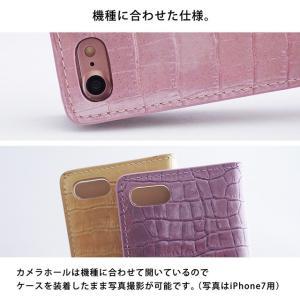 iPhone11 Pro iPhoneXR iPhoneXS XSMax X iPhone8 8Plus iPhone7 iPhoneケース 手帳型 スマホケース クロコダイル ラメ フラワー エナメルレザー ベルトなし|beaute-shop|10