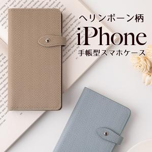 iPhone11 iPhone SE2 iPhone8 iPhone7 iPhoneXR ケース iPhoneケース 手帳型 スマホケース 本革ケース ヘリンボーン 柄 イタリアンレザー ベルト付き|beaute-shop