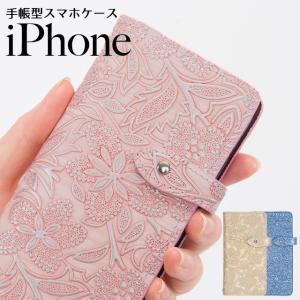 iPhone11 Pro iPhoneXR iPhoneXS XSMax X iPhone8 8Plus iPhone7 イタリアンレザー フラワー スマホケース 花柄 手帳型 本革 本革ケース ベルト付き|beaute-shop