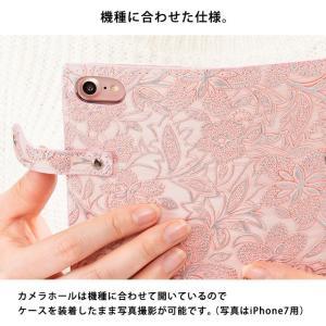 iPhone11 Pro iPhoneXR iPhoneXS XSMax X iPhone8 8Plus iPhone7 イタリアンレザー フラワー スマホケース 花柄 手帳型 本革 本革ケース ベルト付き|beaute-shop|06