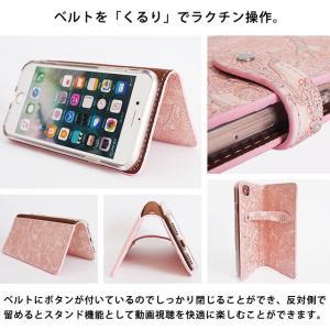 iPhone11 Pro iPhoneXR iPhoneXS XSMax X iPhone8 8Plus iPhone7 イタリアンレザー フラワー スマホケース 花柄 手帳型 本革 本革ケース ベルト付き|beaute-shop|08