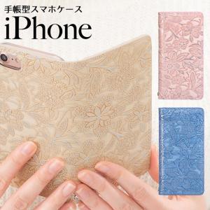 イタリアンレザー フラワー スマホケース iPhone11 Pro iPhoneXR iPhoneXS XSMax X iPhone8 8Plus iPhone7 手帳型 本革 レザーケース 花柄 ベルトなし|beaute-shop