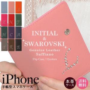 iPhone11 Pro iPhoneXR iPhoneXS XSMax X iPhone8 iPhone7 Plus サフィアーノレザー スワロフスキー イニシャル アルファベット 手帳型 スマホケース ベルト付き|beaute-shop