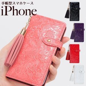iPhone11 Pro iPhoneXR iPhoneXS XSMax X iPhone8 8Plus iPhone7 エナメルレザー フラワー 花柄 タッセル付き スマホケース 手帳型 本革 本革ケース ベルト付き|beaute-shop