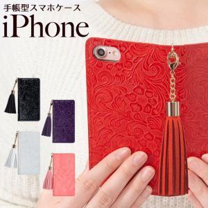 iPhone11 Pro iPhoneXR iPhoneXS XSMax X iPhone8 8Plus iPhone7 手帳型 本革 エナメルレザー フラワー 花柄 タッセル付き スマホケース ベルトなし|beaute-shop