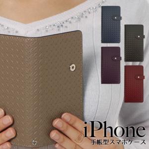 【ネコポス送料無料】 iPhone11 Pro iPhoneXR iPhoneXS XSMax X iPhone8 iPhone7 手帳型 スマホケース 本革 メッシュ 編み込み レザー ベルト付き|beaute-shop