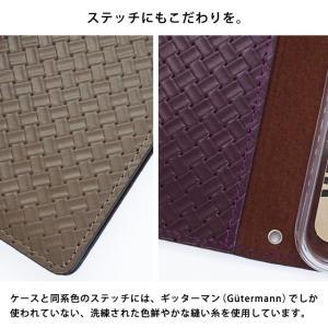 【ネコポス送料無料】 iPhone11 Pro iPhoneXR iPhoneXS XSMax X iPhone8 iPhone7 手帳型 スマホケース 本革 メッシュ 編み込み レザー ベルト付き|beaute-shop|11