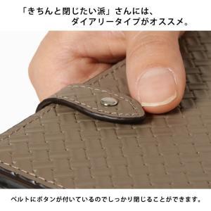 【ネコポス送料無料】 iPhone11 Pro iPhoneXR iPhoneXS XSMax X iPhone8 iPhone7 手帳型 スマホケース 本革 メッシュ 編み込み レザー ベルト付き|beaute-shop|05