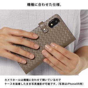 【ネコポス送料無料】 iPhone11 Pro iPhoneXR iPhoneXS XSMax X iPhone8 iPhone7 手帳型 スマホケース 本革 メッシュ 編み込み レザー ベルト付き|beaute-shop|06