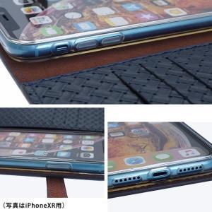 【ネコポス送料無料】 iPhone11 Pro iPhoneXR iPhoneXS XSMax X iPhone8 iPhone7 手帳型 スマホケース 本革 メッシュ 編み込み レザー ベルト付き|beaute-shop|07