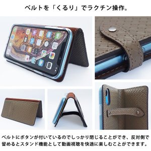 【ネコポス送料無料】 iPhone11 Pro iPhoneXR iPhoneXS XSMax X iPhone8 iPhone7 手帳型 スマホケース 本革 メッシュ 編み込み レザー ベルト付き|beaute-shop|08