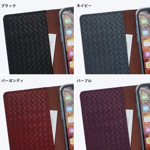 【ネコポス送料無料】 iPhone11 Pro iPhoneXR iPhoneXS XSMax X iPhone8 iPhone7 手帳型 スマホケース 本革 メッシュ 編み込み レザー ベルト付き|beaute-shop|10