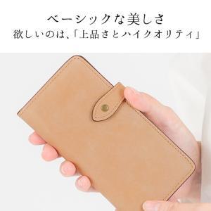 【ネコポス送料無料】 iPhone11 Pro iPhoneXR iPhoneXS XSMax X iPhone8 8Plus iPhone7 アイフォンケース 手帳型 スマホケース 本革 ヌバックレザー ベルト付き|beaute-shop|02