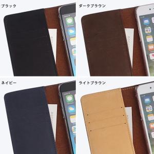 【ネコポス送料無料】 iPhone11 Pro iPhoneXR iPhoneXS XSMax X iPhone8 8Plus iPhone7 アイフォンケース 手帳型 スマホケース 本革 ヌバックレザー ベルト付き|beaute-shop|11