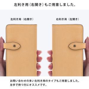 【ネコポス送料無料】 iPhone11 Pro iPhoneXR iPhoneXS XSMax X iPhone8 8Plus iPhone7 アイフォンケース 手帳型 スマホケース 本革 ヌバックレザー ベルト付き|beaute-shop|13
